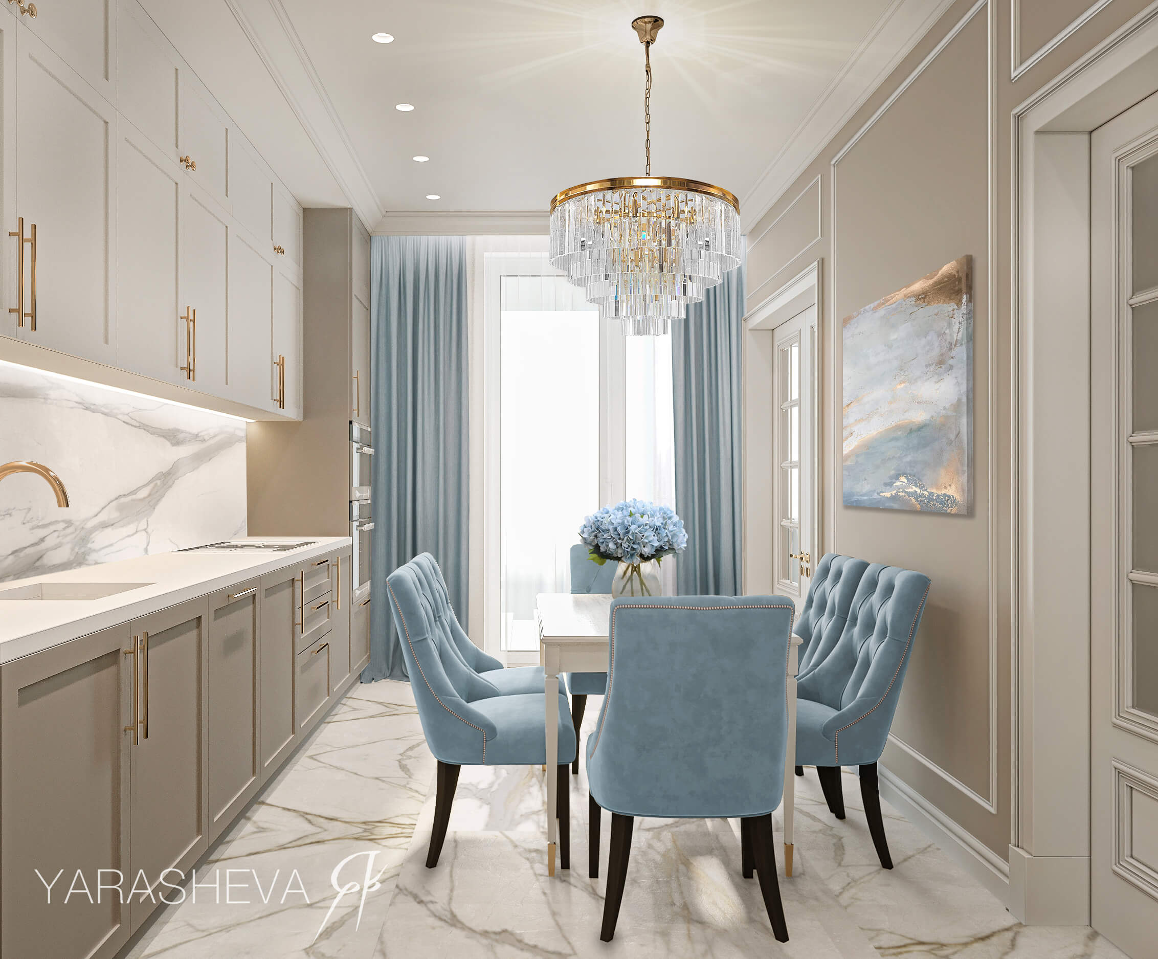 Interior Design Studio - Yarasheva Design Studio